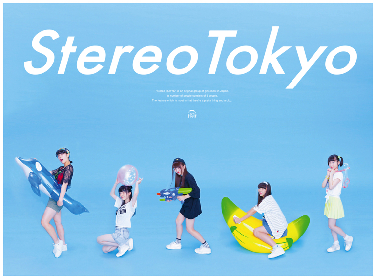 Stereo Tokyo