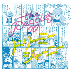 the peggies