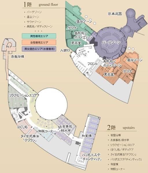 庭の湯(エリア図)